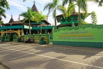 Pasca Dilantik, BKMM-DMI Provinsi Kalsel Selenggarakan Raker