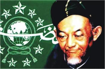 Menpora Nahrawi: Hidupkan Resolusi Jihad untuk Keutuhan NKRI