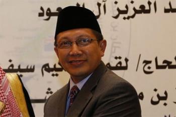 Jamaah Haji Akan Dibekali Ajaran Anti Radikal