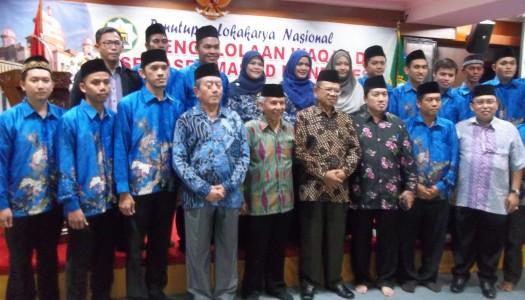 DMI Resmikan Badan Otonom Baru, PRIMA-DMI