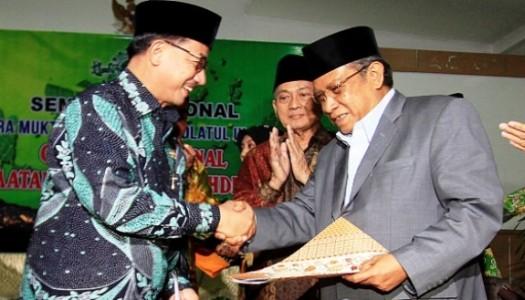 Menteri Ferry Bentuk Tim Sertifikasi Aset-Aset NU