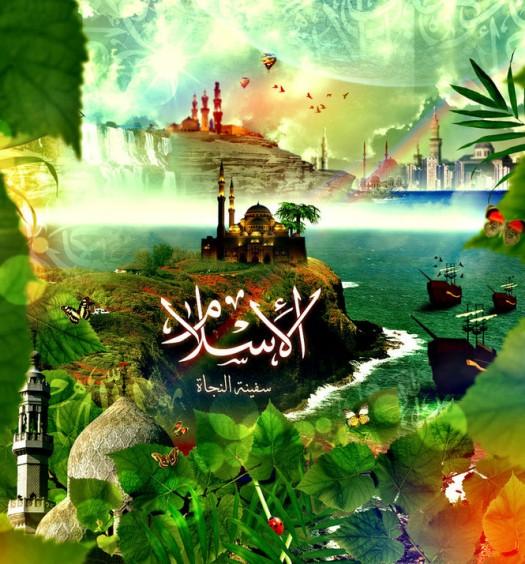 Sumber: www.muslimahistiqamah.wordpress.com