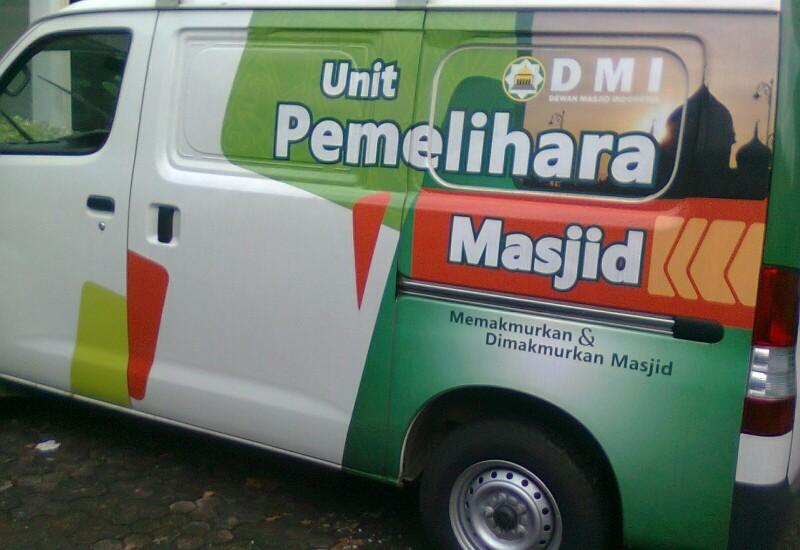 Sumber: www.brebesnews.com / Mobil Unit Pemelihara Masjid DMI