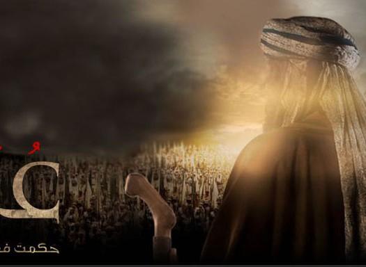 Sumber: http://abumalika.blog.com/   Kholifah U'mar bin Khattab dalam film U'mar