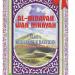 Sumber: http://muslimisme.blogspot.co.id/  Kitab Al-Bidayah Wan Nihayah