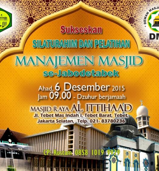 Sumber: Masjid Raya Al-Ittihaad / H. Rustam Amiruddin