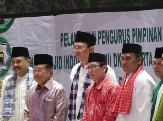 Sumber: www.kompas.com / Pelantikan Pengurus PW DMI Provinsi DKI Jakarta