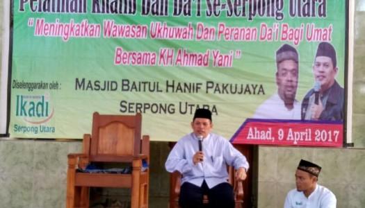 Saran Untuk Pengurus Masjid (3)