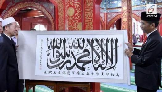 Saksikan Video Kunjungan Presiden Jokowi ke Masjid Niujie, Beijing