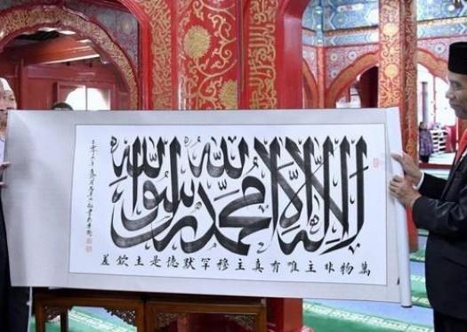 Sumber: http://www.liputan6.com