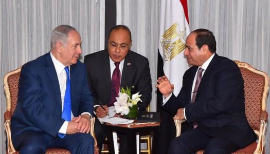 Hubungan Diplomatik Mesir-Israel dan Perdamaian Timur Tengah
