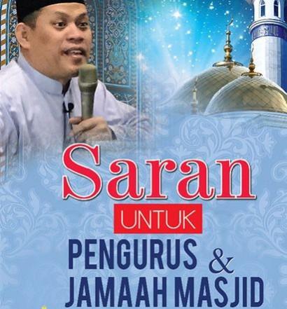 Sumber: http://ahmadyani.masjid.asia / Ustaz Ahmad Yani