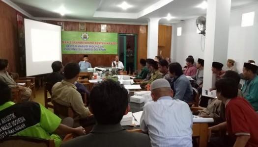 DMI Sulsel Selenggarakan Pelatihan Teknisi Akustik Masjid