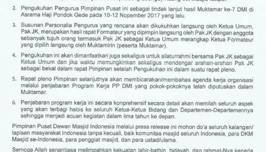 DMI Akan Kukuhkan Pengurus Pimpinan Pusat Masa Khidmat 2017-2022