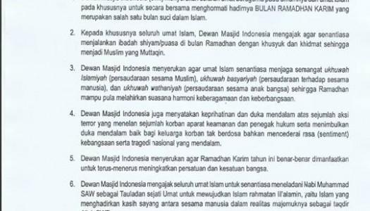 PP DMI Sampaikan Tarhib Ramadhan 1439 Hijriah