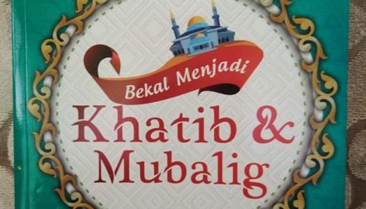 Seri Adab Masjid