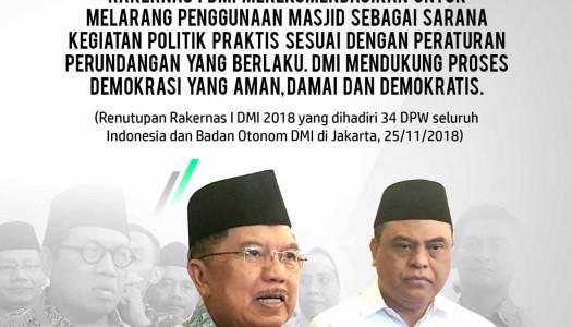 Video: Wapres Jusuf Kalla Membuka Rakernas I DMI