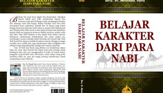 Belajar Dari Nabi Idris Alaihis Salam