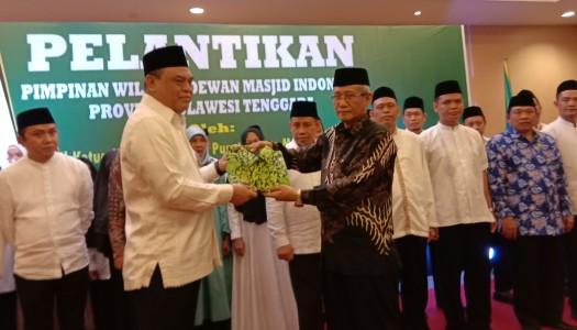 Video: Pengukuhan PW DMI Sultra Masa Khidmat 2018-2023