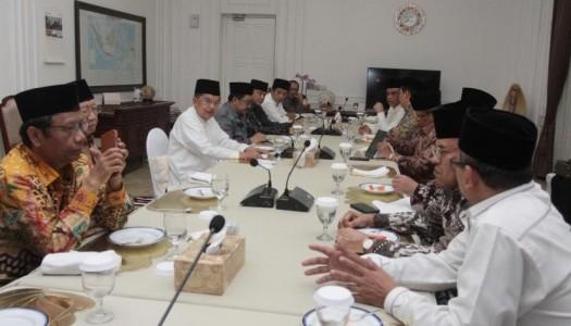 Video: Dua Kesepakatan Penting Wapres Kalla dan Tokoh-Tokoh Ormas Islam