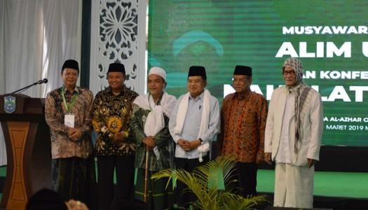 Video: Wapres Kalla: Indonesia Bantu Pembangunan Masjid di FIlipina