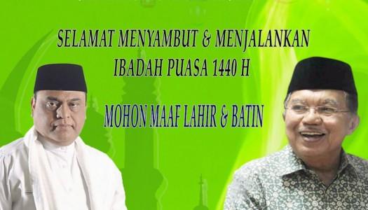 Taushiyah DMI, Dalam Rangka Tarhib Ramadhan 1440 Hijriah