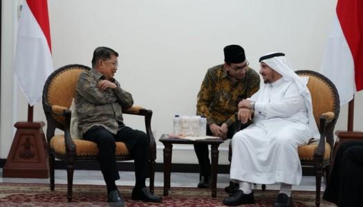 Video: Arab Saudi-Indonesia Rencanakan Pembangunan Museum Rasulullah SAW