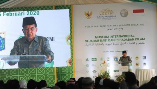 Museum Sejarah Rasulullah SAW Menjadi Kehormatan Bagi Muslim Indonesia