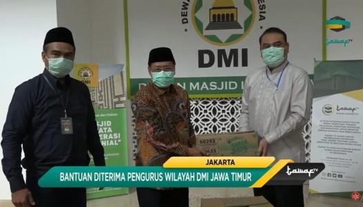 Video: PP DMI Menyalurkan Cairan Pembersih Kepada DMI Jatim