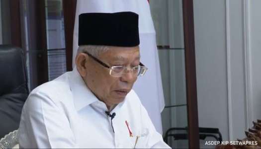 Wapres Ma'ruf: 'LKUM Syariah, Solusi Pemberdayaan Ekonomi Umat Berbasis Masjid'